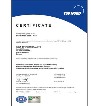 Certificate #6