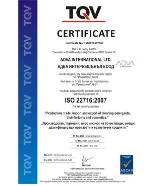 Certificate #7