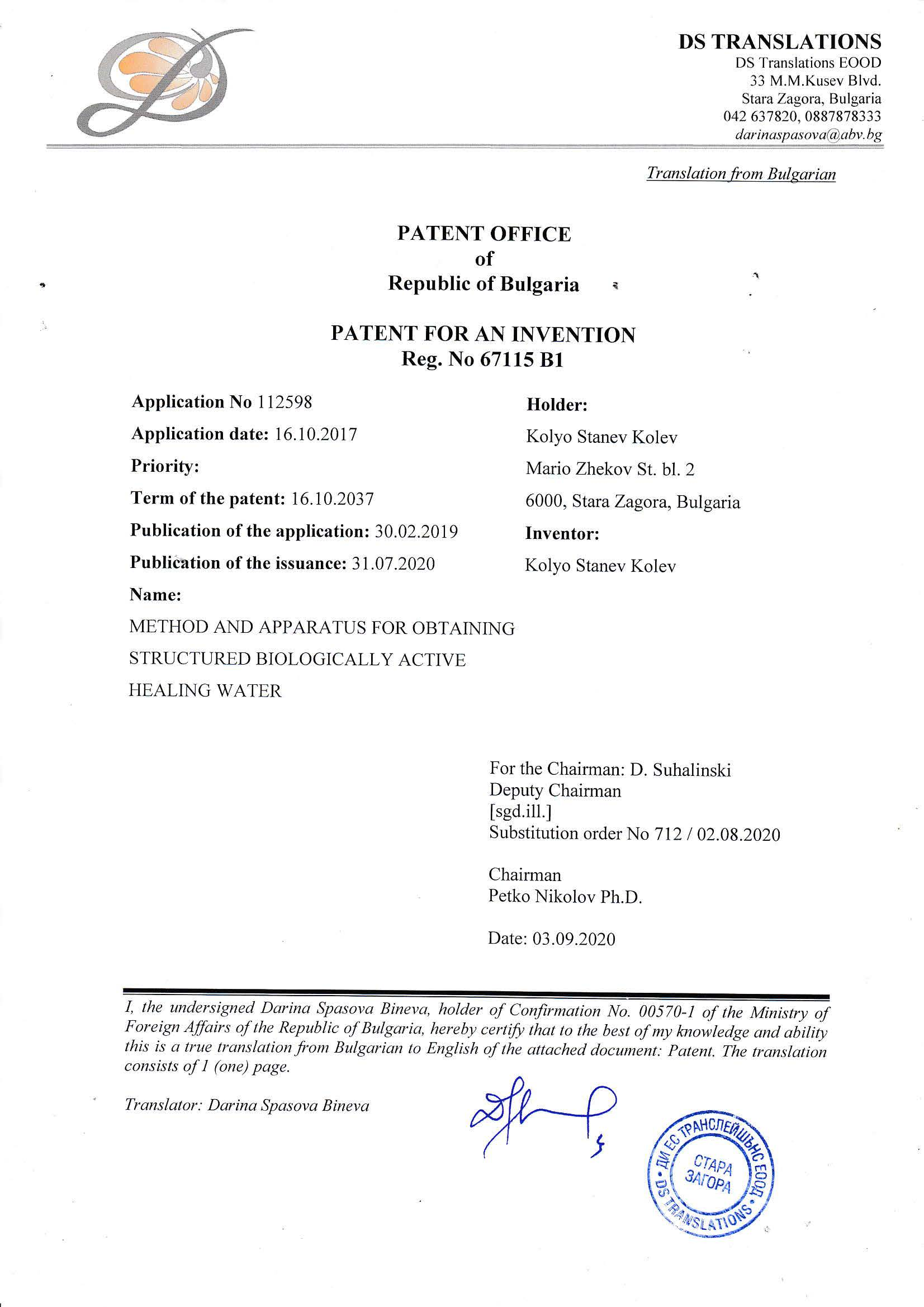Certificate #11